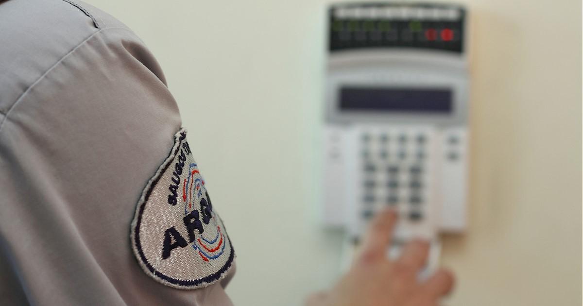 """Apsaugos sistemų inžinierius (-ė), UAB saugos tarnyba """"ARGUS"""""""