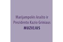 Marijampolės krašto ir Prezidento Kazio Griniaus muziejus
