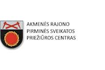 VšĮ Akmenės rajono pirminės sveikatos priežiūros centras